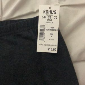 SO Pants - Dark gray leggings